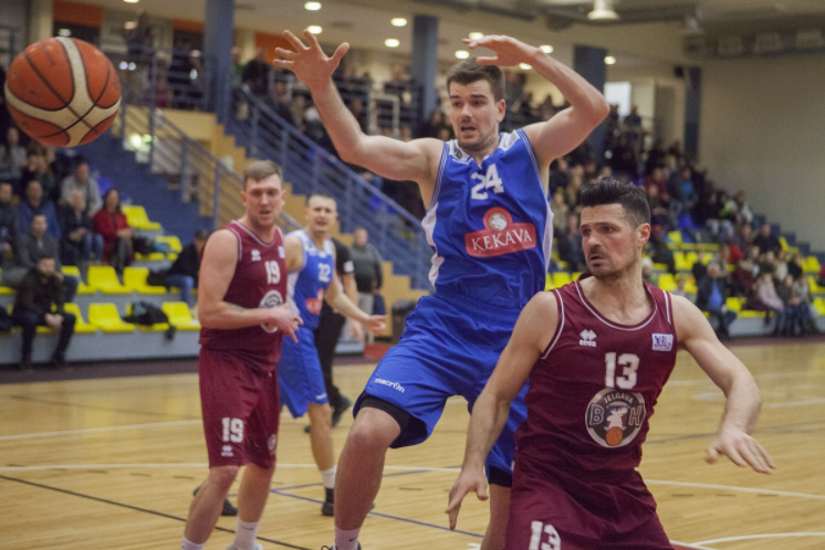 BK Jelgava|LLU pret BK Ķekava|Optibet, 23.01.2018